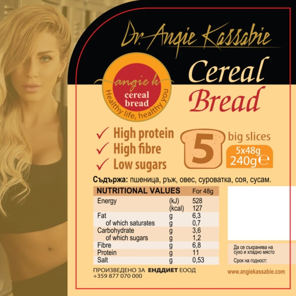 Cereal Bread Angie Kassabie